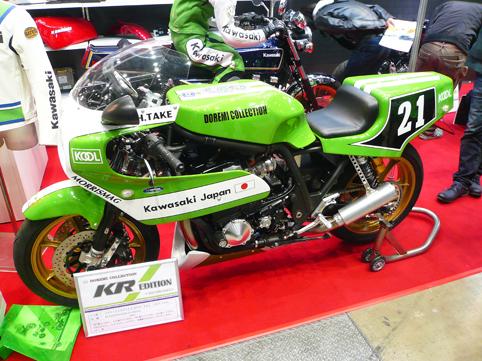 17モーターサイクル7
