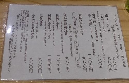 P1200688.jpg