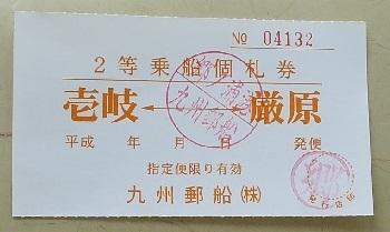 P1200989.jpg