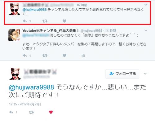 SnapCrab_NoName_2017-2-23_12-59-41_No-00.png