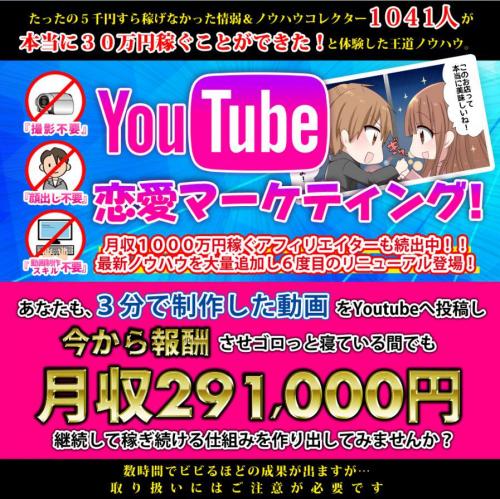 SnapCrab_NoName_2017-4-30_12-32-52_No-00.png