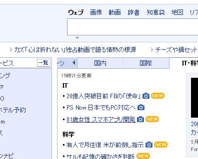 81歳のゲームアプリ(ひな壇 hinadan)