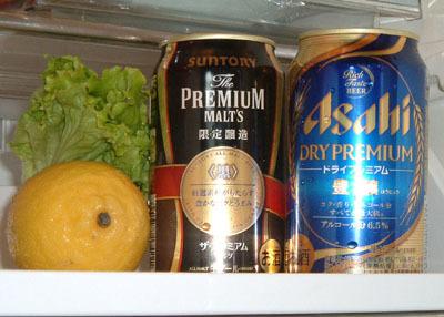 フレミアムビール2種類