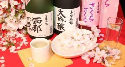 new岩崎酒造広告2