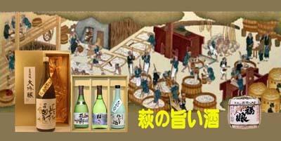岩崎酒造  ブログ1