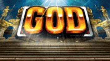 poseidon-god2.jpg