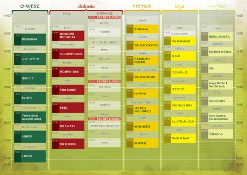 timetable2017.jpg