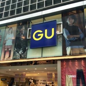 GU銀座店