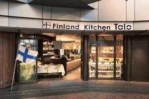 フィンランド キッチン タロ