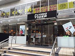 Flying Tiger Copenhagen 表参道