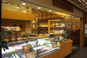 浅草梅園 ソラマチ店