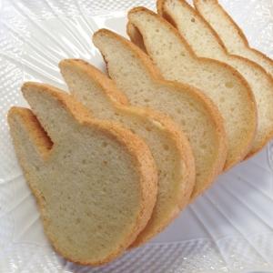 うさぎ食パン2