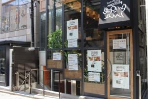Iron Plate Cafe Sapling