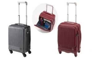 インテンションスーツケース2