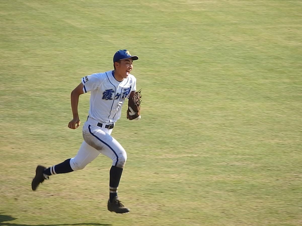 36_霞ヶ浦内野くんがレフトフライを捕球してゲームセット!