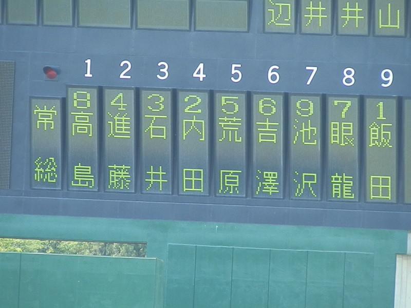 ざいこのブログ-05