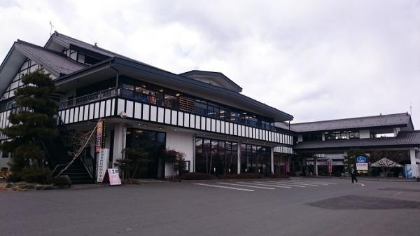原田農園(2)