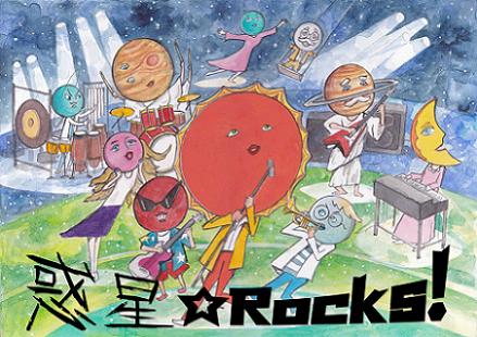 rocks_img_en.png
