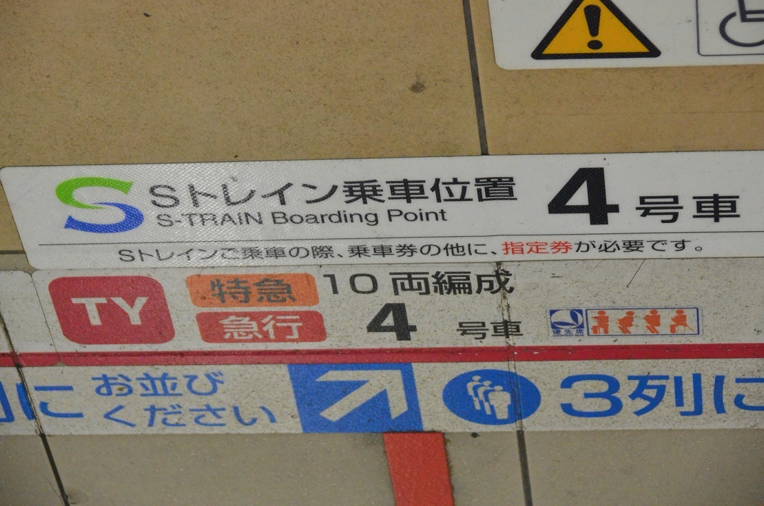 DSC_2694A.jpg