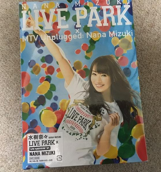 live park