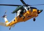 250px-UH-60J_KAB001.jpg