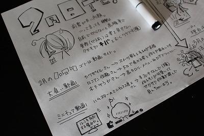 norisuke8598.jpg
