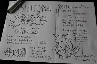 norisuke8774.jpg