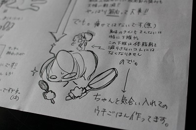 norisuke8775.jpg