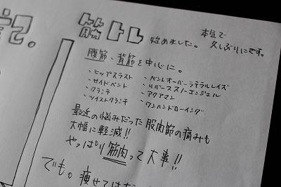 norisuke8776.jpg