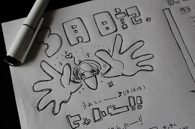norisuke8777.jpg