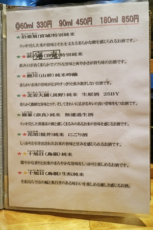 IMG_1795d3.jpg
