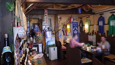 札幌市 もいわ太陽食堂 沖縄料理