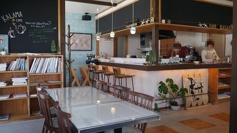 由仁町 カフェ カラマ (CAFE KALAMA)