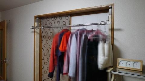 2×4材にセットする「ラブリコ」で作る ☆洗濯物干し