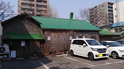 札幌市 神宮前茶寮 こう