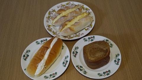 小樽市入舟 亀十パン