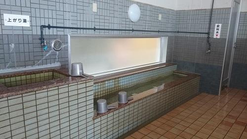 天然温泉・源泉かけ流しの湯 アヨロ♨