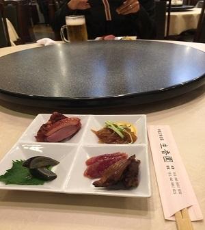 生香園 前菜