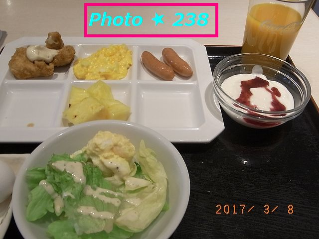 20170308朝ご飯
