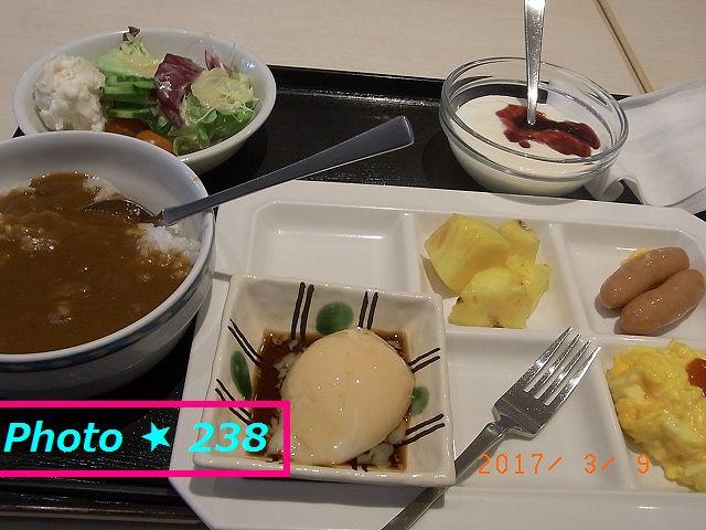 20170309朝食