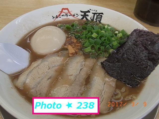 20170309昼ご飯