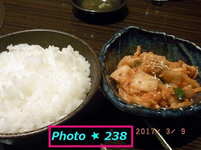 ご飯と浅漬けキムチ