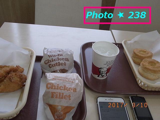 20170310昼ご飯。