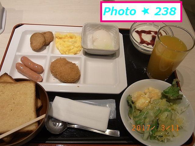 20170311朝食