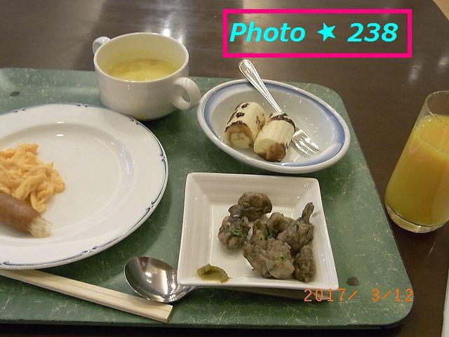 20170312朝ご飯
