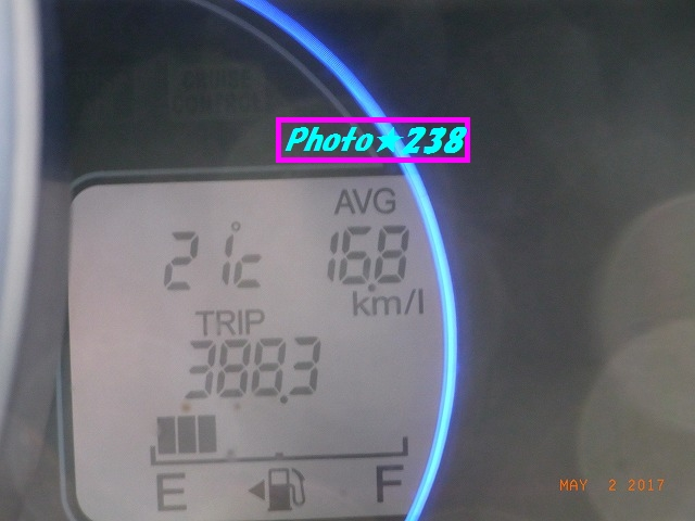 出発の燃費0502