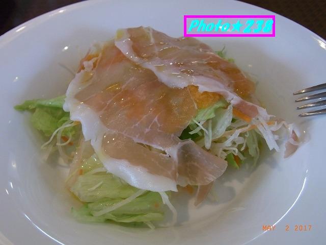 粉チーズ抜きの生ハムサラダ