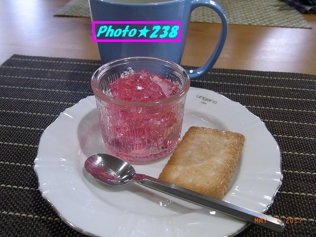 20170504おやつ