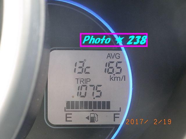 最高燃費。