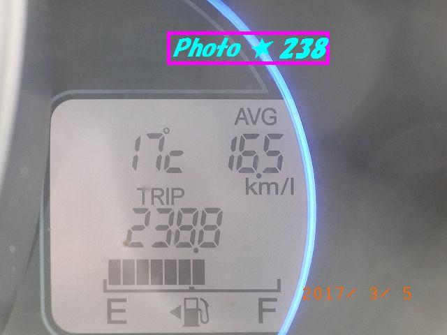 20170305帰宅時の燃費